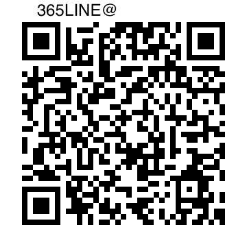 365LINE@